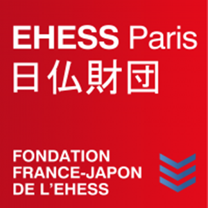 Logo fondation France-Japon EHESS