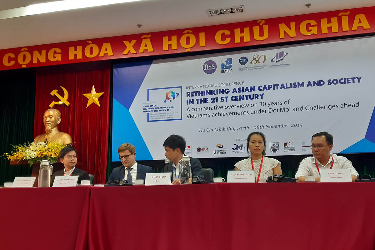"Panel ""the collapse of the Soviet bloc and its legacy in East Asia"""