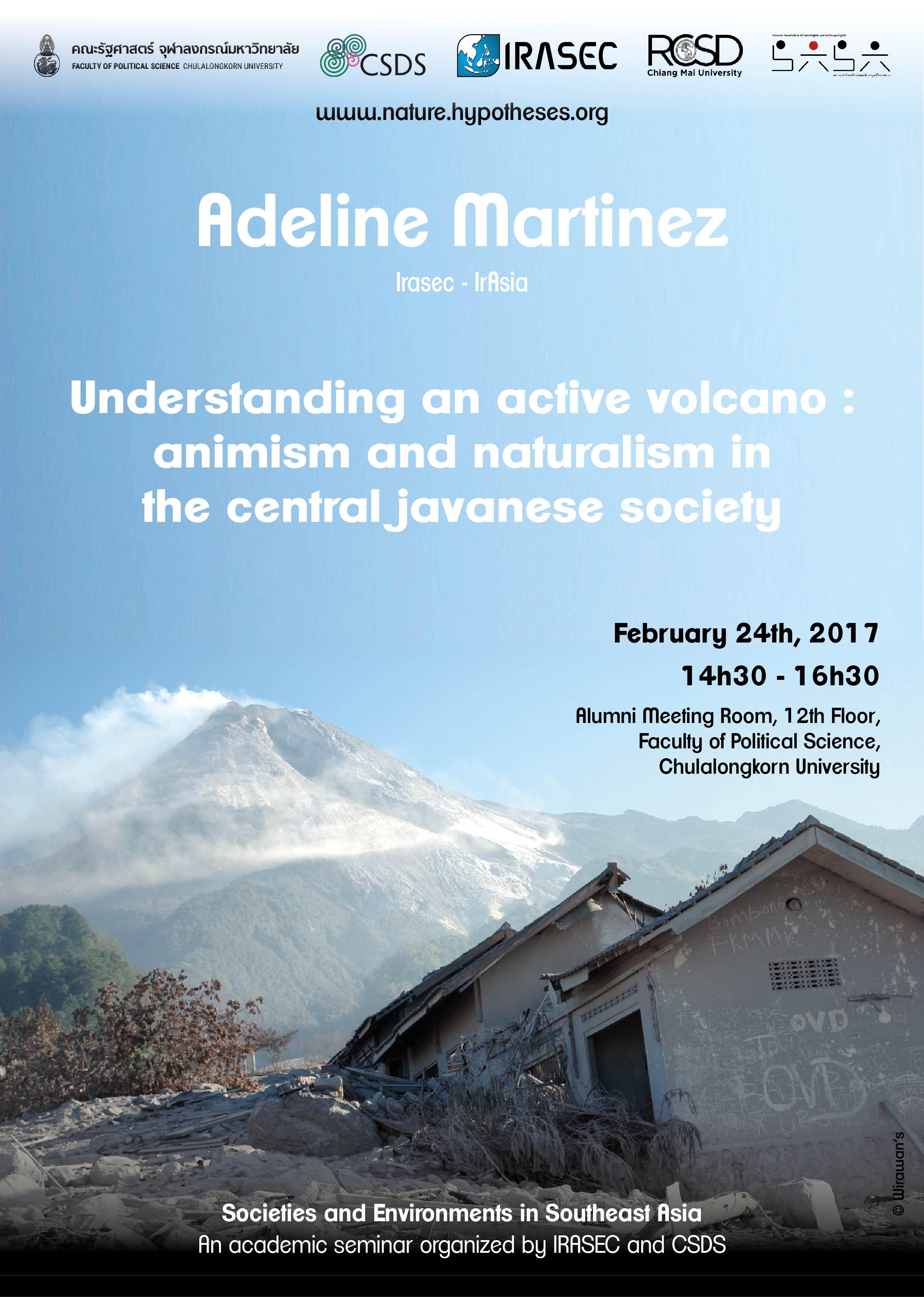 Understanding an Active Volcano